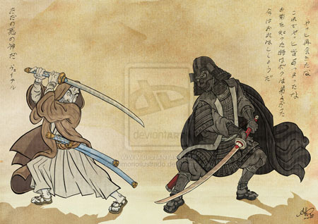 Samurai_Wars_by_grimorioilustrado