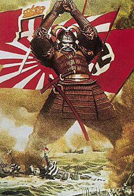 Affiche de propagande japonaise.