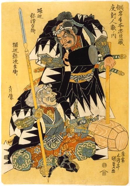 Yahei et Yasuei