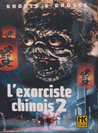 L_Exorciste_chinois_2