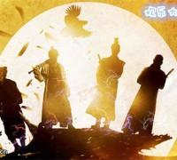 Les Quatre Brigands du Huabei : de cape, d'épée et d'amitié