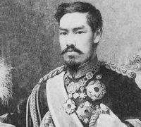 Bushi no Jidai Turbo #1 : Shogun ou Empereur ?