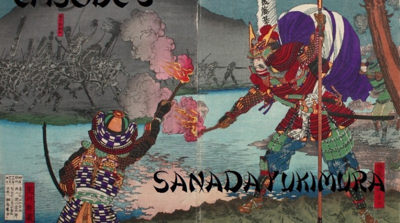 sanada-miniature-again