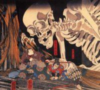 Yokaï no Jidai #2 : Gashadokuro