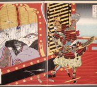 Bushi no Jidaï épisode 6 : Minamoto no Yoshitsune