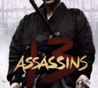 13 Assassins : le chambara du choix