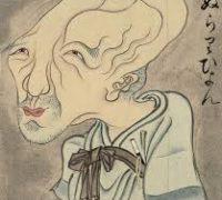 Yokaï no Jidaï épisode 12 : le Nurarihyon