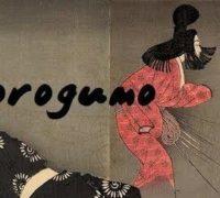 Yokaï no Jidaï épisode 14 : le Jorogumo