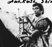 Bushi no Jidaï épisode 9 : Amakusa Shiro, le rebelle chrétien