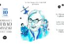 [Événements] Hommage au cinéma de Miyazaki et de Ghibli au Ciné-Bourse de Saint-Junien !