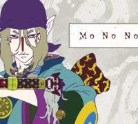 Mononoke : la couleur au service du fantastique.